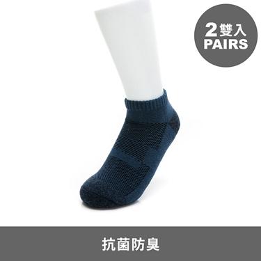 中性款毛巾底素色短襪(兩雙入)