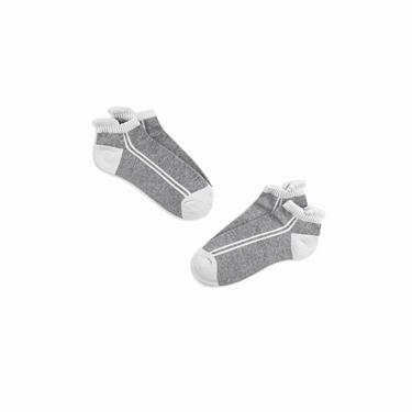 中性款拚色舒適彈力短襪 (2雙入)
