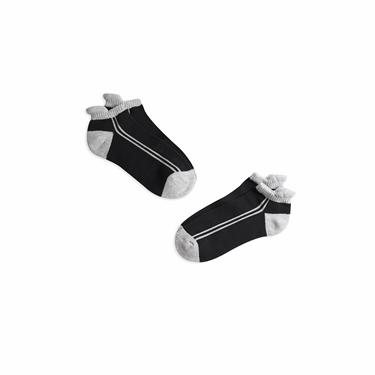中性款拚色舒適彈力短襪 (兩雙入)