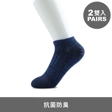 抗菌消臭運動踝襪(兩雙入)