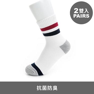 簡約條紋抗菌除臭中筒襪(2雙入)