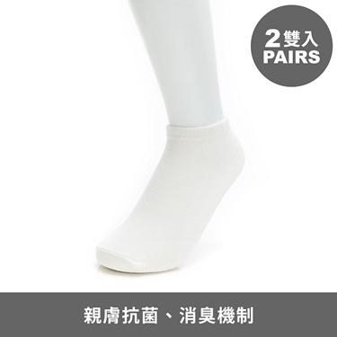 女款抗菌消臭短襪(兩雙入)