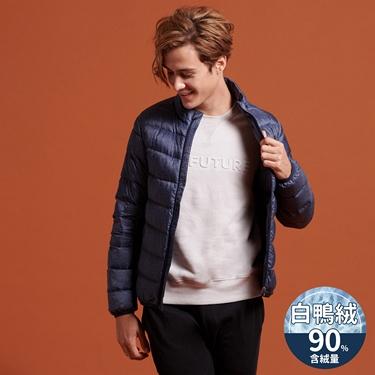 男裝 90%白鴨絨可機洗輕量立領羽絨外套