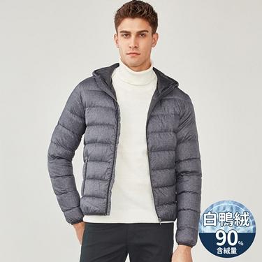 男裝 90%白鴨絨可機洗輕量連帽羽絨外套