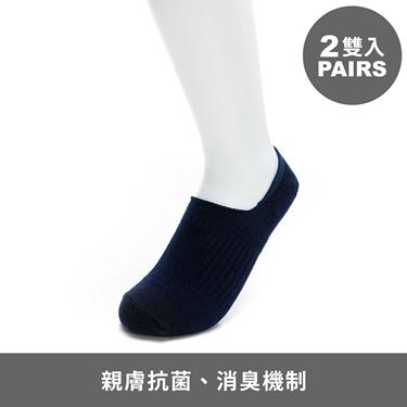 中性款素色足弓隱形襪(兩雙入)