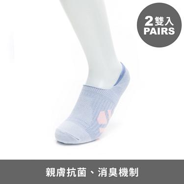 中性款抗菌隱形襪(兩雙入)