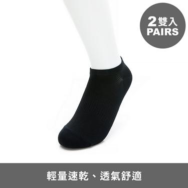 中性款DRY輕量足弓短襪(兩雙入)
